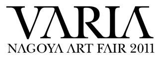 varia_logo