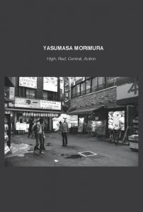Morimura_cover_s
