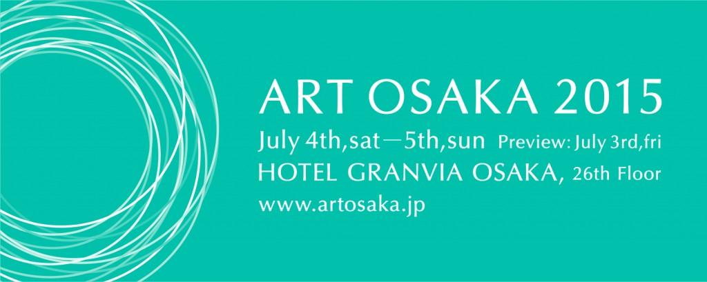artosaka2015_bannerB_1